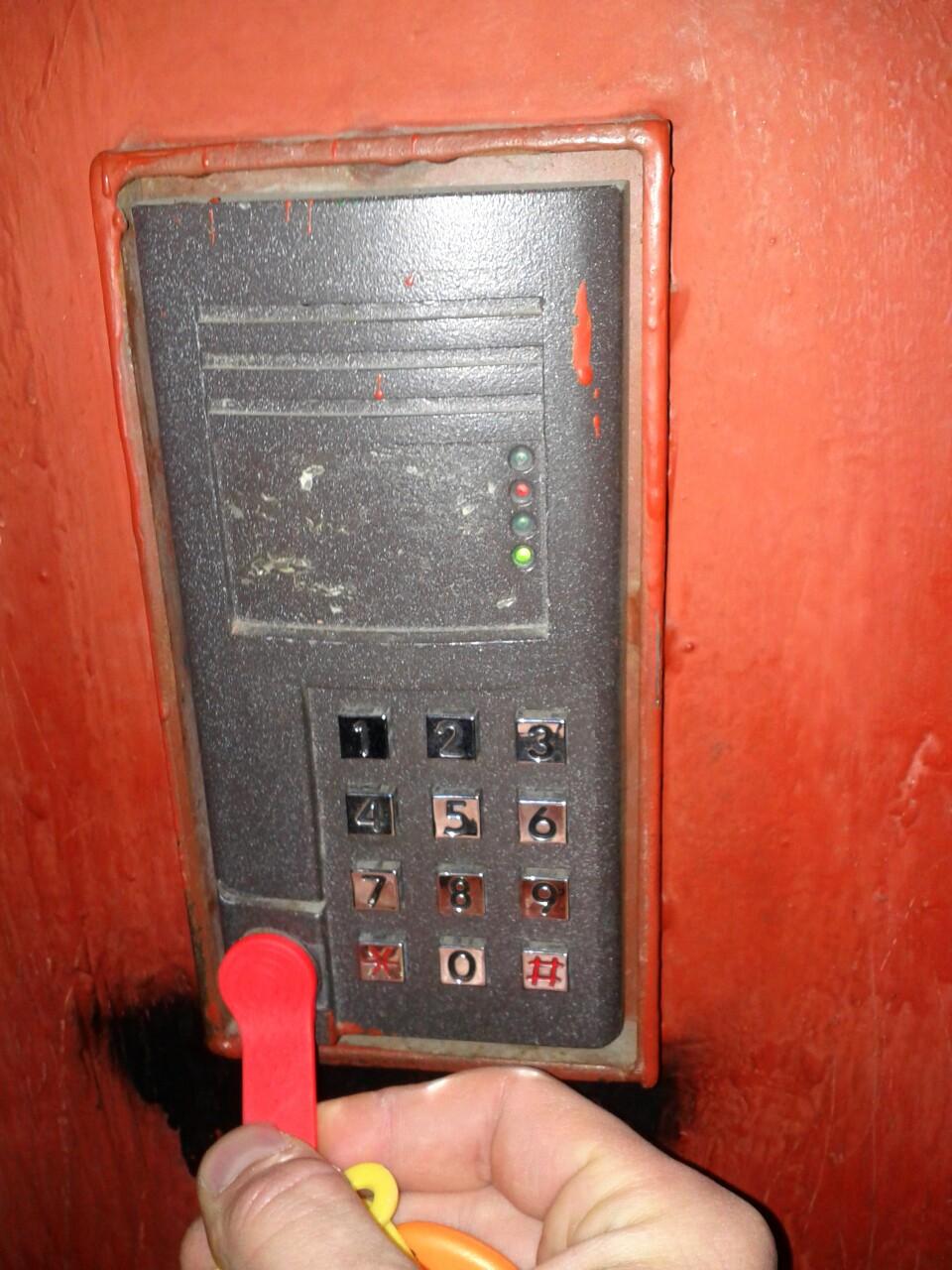 Как сделать ключ от всех домофонов визит 4